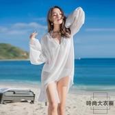 溫泉泳衣女三件套比基尼性感顯瘦小胸聚攏防曬罩衫保守泳裝【時尚大衣櫥】