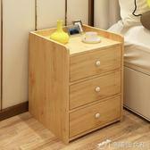 環保簡易床頭小櫃子抽屜儲物櫃迷你臥室邊櫃簡約現代床頭櫃床邊櫃 YXS辛瑞拉