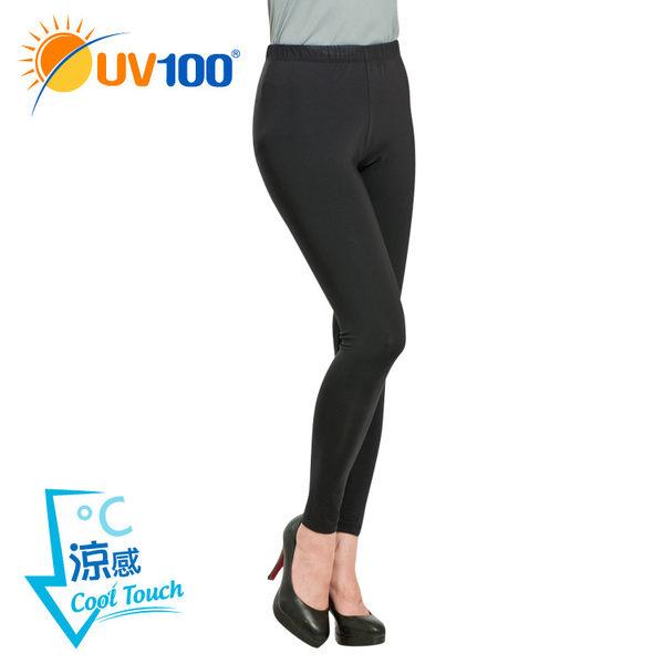 UV100 防曬 抗UV-涼感纖腿內搭褲