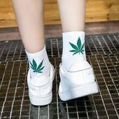 5雙純棉中筒男女學院風日系楓葉襪子韓國韓版麻葉短襪潮 黛尼時尚精品