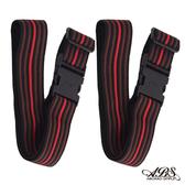 ABS愛貝斯 台灣製造繽紛旅行箱束帶兩入組- 束帶M