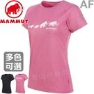 Mammut長毛象 02020_多色可選...