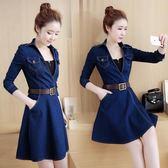 兩件套洋裝 韓版女裝收腰顯瘦中長款背心兩件套裝長袖牛仔連身裙