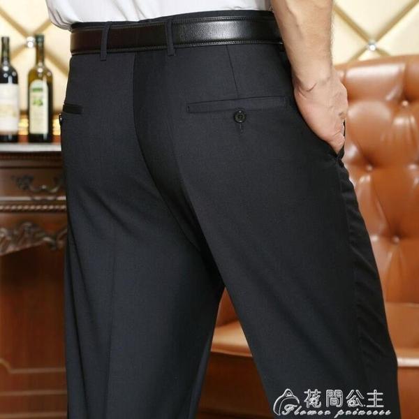 西裝褲西裝褲男中老年西褲寬鬆春秋款大碼高腰男士休閒褲爸爸長褲男 快速出貨