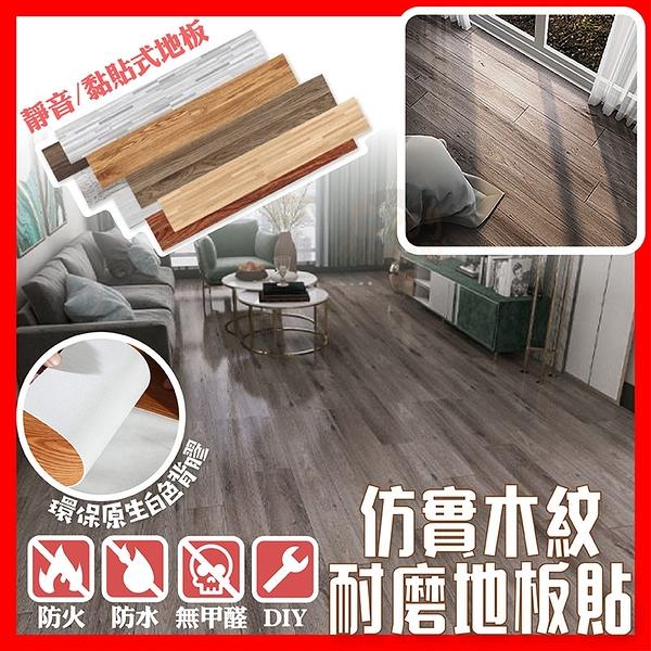 耐磨木紋地板貼【HU082】非回收料地板 地板貼 地墊 現貨 木地板 塑膠地板 防滑地板 地板 地貼