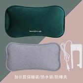熱水袋 大熱水袋充電式煖寶寶女電暖寶暖水袋暖手寶電熱寶暖腳袋床上防爆【快速出貨八折鉅惠】