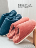 日式冬天毛絨棉拖鞋布女厚底室內防滑保暖情侶家用男居家新款 新北購物城