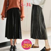 BOBO小中大尺碼【6171】中腰鬆緊絲絨光澤百褶長裙-S-3L-共3色