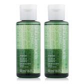 Shu Uemura 植村秀 植物精萃潔顏油(50ml)X2【美麗購】
