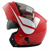 【東門城】ZEUS ZS3000A GG12 (紅白) 可掀式安全帽 雙鏡片