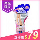 ACTIMED 艾迪美 抗菌泡腳粉(30g)【小三美日】$89