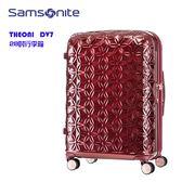 7折優惠 Samsonite 新秀麗【Theoni  DV7】3D立體雕花箱 可擴充 雙軌飛機輪 28吋行李箱
