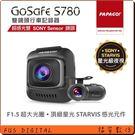 送32GB【福笙】PAPAGO GoSafe S780 前後雙鏡頭行車記錄器 支援胎壓偵測套件 可外接GPS天線