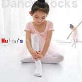 【伊人閣】內搭褲 兒童連褲襪 薄款 打底褲 絲襪 舞蹈襪