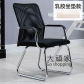 電腦椅 電腦椅家用會議椅辦公椅弓形職員學習麻將座椅人體公學靠背椅子T 3色