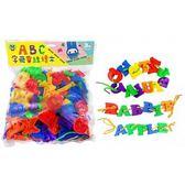 ABC字母穿線積木