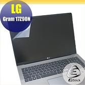 【Ezstick】LG Gram 17Z90N 特殊規格 靜電式筆電LCD液晶螢幕貼 (可選鏡面或霧面)