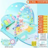 嬰兒腳踏鋼琴健身架器男女孩寶寶音樂益智玩具0-1歲3-6個月12【快速出貨】