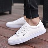 小白鞋男生休閒鞋潮流板鞋百搭學生鞋低筒韓版潮鞋 免運