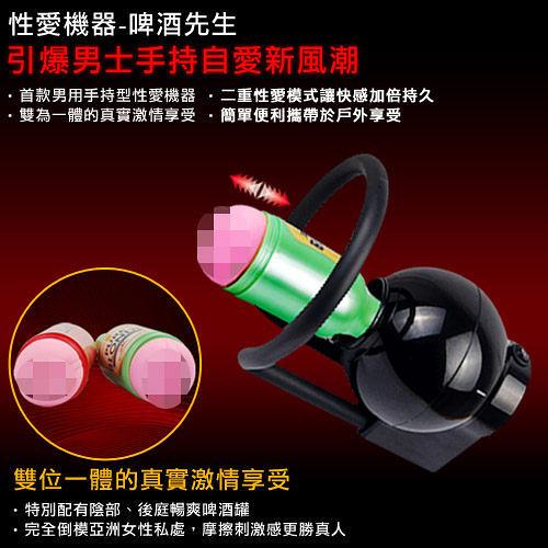 情趣用品 pchome情趣用品快速到貨自慰器 日本大砲級專用款-重砲先生男性自慰性愛機器-訓練大師
