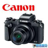 Canon PowerShot G1X mark III【隨貨送Sandisk Extreme 32G+原廠電池電+清保組】APSC 類單眼 公司貨