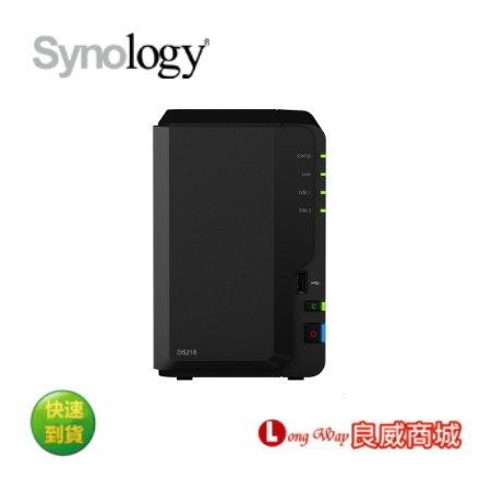 ~加碼送隨身碟~ Synology 群暉 DS218 2BAY網路儲存伺服器 (不含硬碟)