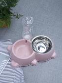 狗狗飲水器自動喂食器狗飯盆寵物泰迪狗糧碗雙碗寵物貓自動飲水機 【快速出貨】