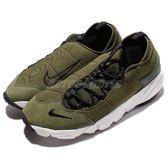 【六折特賣】Nike 休閒鞋 Air Footscape NM 綠 黑 白底 側綁鞋帶 男鞋 基本款【PUMP306】 852629-300