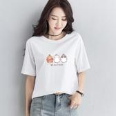 純棉短袖t恤 夏裝2020新款 韓版寬鬆大碼體恤 半袖白色上衣