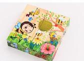 創意6面拼圖卡通幼兒園立體積木兒童寶寶益智拼搭木質玩具