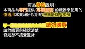 【象印☆ZOJIRUSHI】象印電子鍋內鍋☆副廠B160☆適用:NS-MXK18/MXV18/MYF18/MVF18/MVF18T