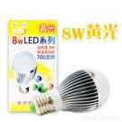 『加購』 晶冠 LED 8W黃光 燈泡 E27/2700K-3300K(1入)  特價$99