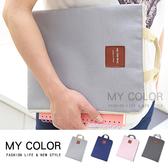 A4文件收納手提包 手拎 手提袋 簡約 多用途 休閒 大容量 日系 多口袋 【P575】MY COLOR