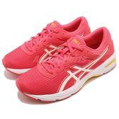 Asics 慢跑鞋 GT-1000 6 GS 粉紅 白 亞瑟膠 女鞋 大童鞋 運動鞋【PUMP306】 C740N-1901