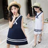 夏季女童V字無袖百褶洋裝海軍裙藍白條洋裝110-160碼1121 優家小鋪