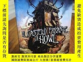 二手書博民逛書店Il罕見castello errante di Howl (Il