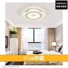 INPHIC-Led燈現代幾何燈具主臥室燈北歐兒童房餐廳燈Led吸頂燈花形簡約-53cm中款_heas