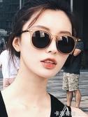 復古原宿風墨鏡女茶色韓版圓框長臉太陽鏡網紅同款偏光太陽眼鏡 雙十二全館免運
