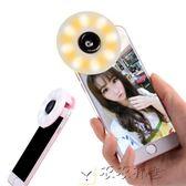 【新年鉅惠】廣角鏡頭手機帶特效鏡頭