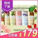 韓國 Medi Flower 秘密花園護手霜禮盒(50gx5入)【小三美日】聖誕禮盒 新年禮盒 送禮首選 $199