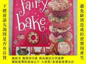二手書博民逛書店The罕見Great Fairy Bake ffY19139 A