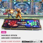 遊戲機 SANWA三和搖桿按鍵街機格鬥拳皇97街霸雙人USB家用遊戲機 JD 下標免運