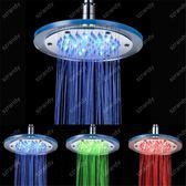 光療七彩花灑 溫控三色發光變色led頂噴 七彩8寸LED玻璃大花灑 節水淋浴頭 玩趣3C