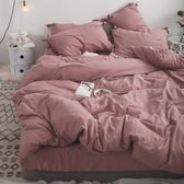 ig北歐四件套雙單人1.5米1.8M床單被套純色學生宿舍床上用品