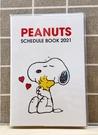 【震撼精品百貨】2021年曆~史奴比Peanuts Snoopy~三麗鷗~記事手帳/年曆/行事曆/日誌/桌曆*62519