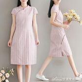中國風復古女裝低領旗袍裙夏新款現代年輕款棉麻改良版洋裝艾美時尚衣櫥