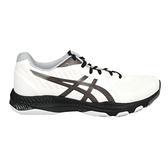 ASICS NETBURNER BALLISTIC FF 2 男排羽球鞋(免運 亞瑟士≡體院≡ 1051A041