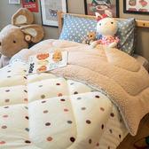 經典原點 羊羔絨暖被 內有充棉 可當棉被使用 150cmX195cm(正負5cm) 豆腐