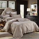 床包/標準雙人-獨家花色-中性飯店風格寢具-長絨棉-[詩歌-28221灰褐棕]-(好傢在)