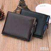 男士皮夾 短款百搭卡位橫款男生潮人小型零錢便攜包包隨身男士錢包 zh5800【歐爸生活館】